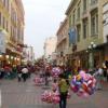 Ahorcado el Comercio en Pequeño por la Cuesta de Enero: Canacope